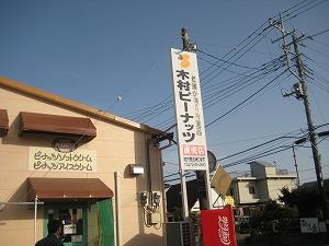 1502chiku36.jpg