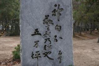 津田八幡13
