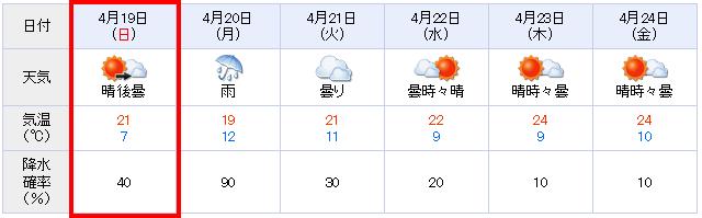 201250417_2.jpg
