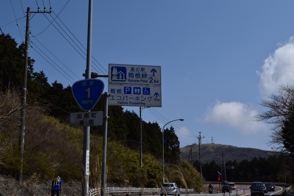 hkn-DSC_0027.jpg