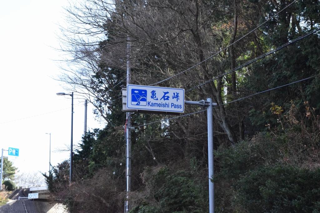 kh-DSC_0080.jpg
