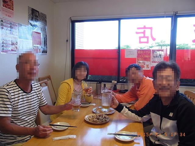 http://blog-imgs-71.fc2.com/s/a/c/sachimam0920/sachimam1505060008.jpg
