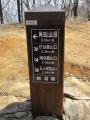 20150328_角田11