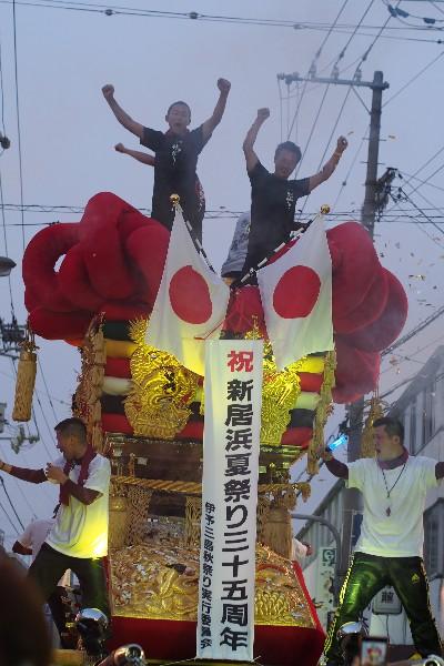 新居浜夏祭り 伊予三島 中之庄太鼓台