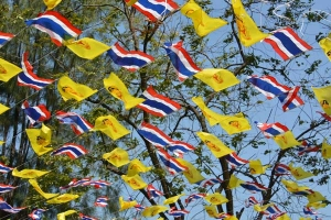 Thailand's National Flags and Royal Flags