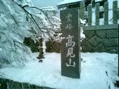 20150111-takami-013.jpg
