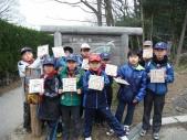 20150315-haru-camp-021.jpg