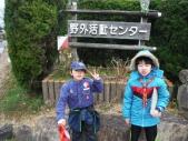 20150315-haru-camp-028.jpg