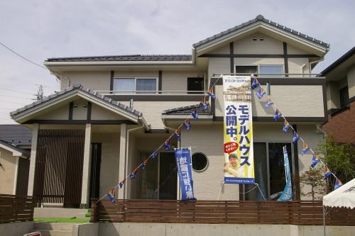 茶臼山モデル