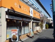 062_yashimagyoutoku02.jpg