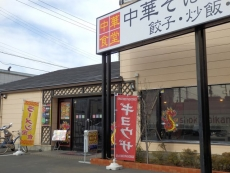 106_shokusaikan002.jpg