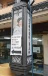島倉千代子記念館