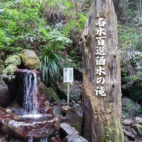 洒水の滝3