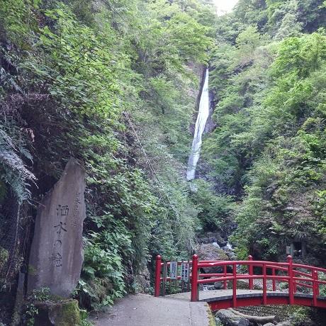 洒水の滝4