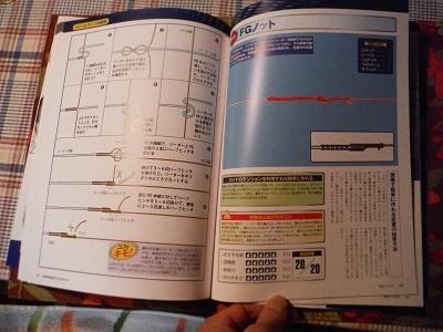 DSCF5459[1]