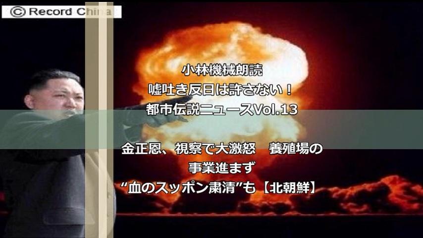 gazou_news_13.jpg