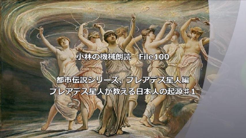 gazou_sam100.jpg
