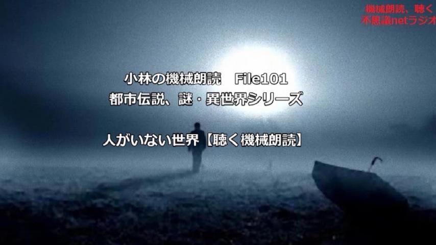 gazou_sam101.jpg