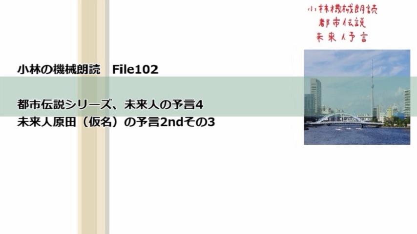 gazou_sam102.jpg