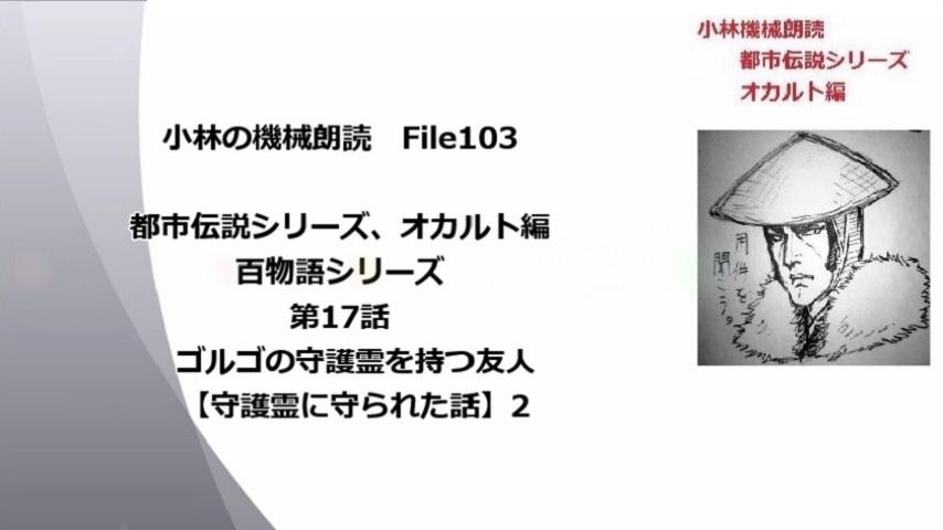 gazou_sam103.jpg
