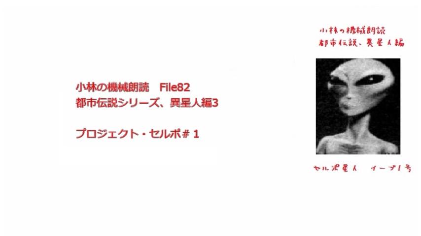 gazou_sam82.jpg