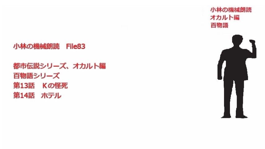 gazou_sam83.jpg