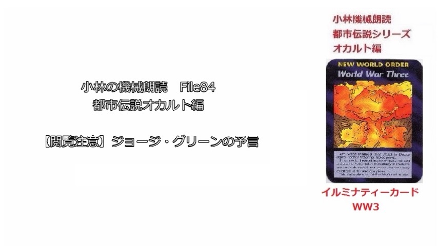 gazou_sam84.jpg