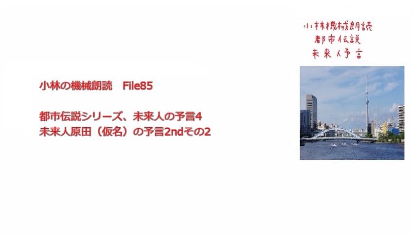 gazou_sam85.jpg