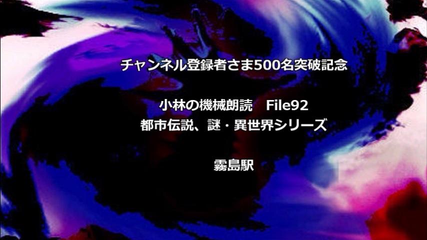 gazou_sam92.jpg