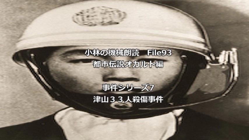 gazou_sam93.jpg