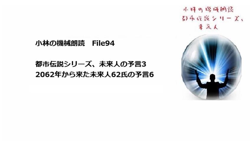 gazou_sam94.jpg