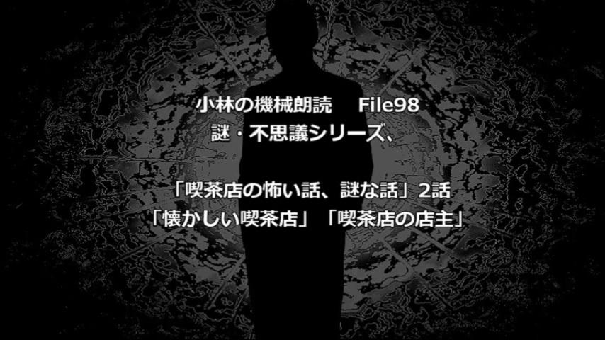 gazou_sam98.jpg