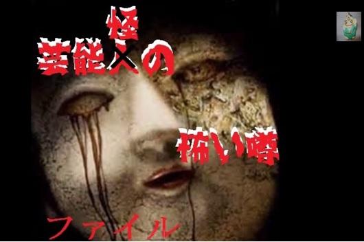 geinoukai_01.jpg