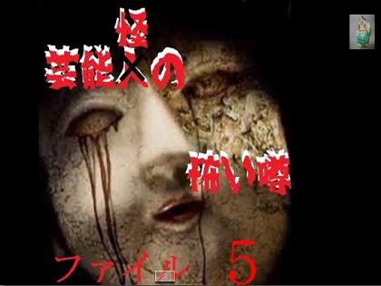 geinoukai_02.jpg