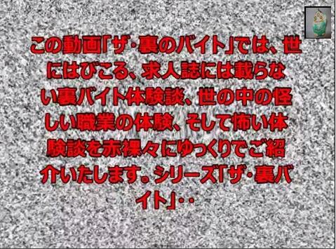 ura_17.jpg