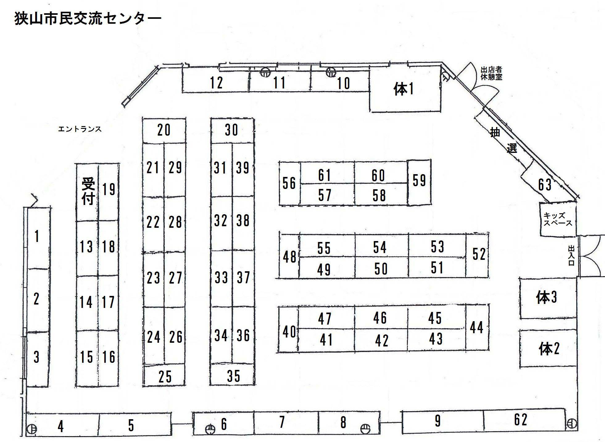 map kaijyou