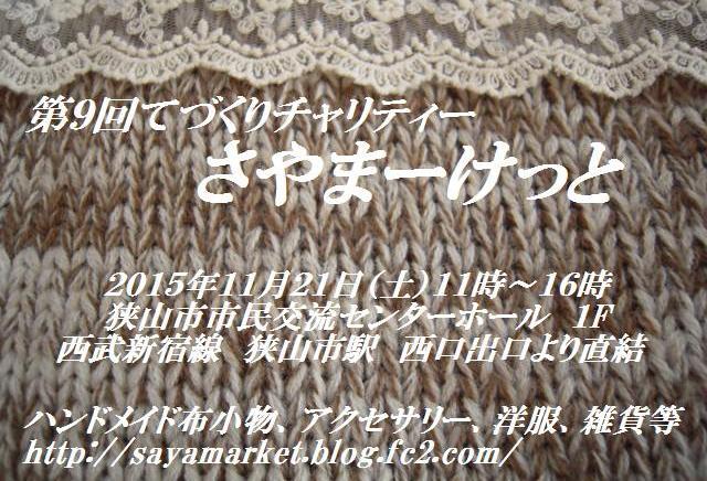 DSCN9179webbbana.jpg