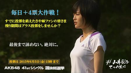 150604_山本彩画像02