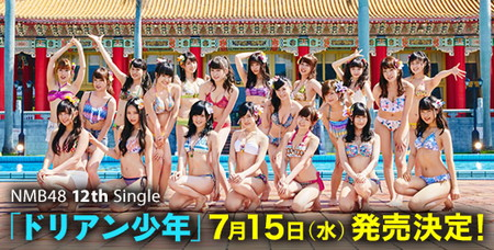 main_12th_single.jpg