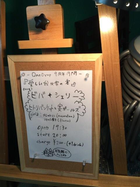 2015051815001371a.jpg