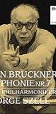 ブルックナーの 交響曲第7番セル