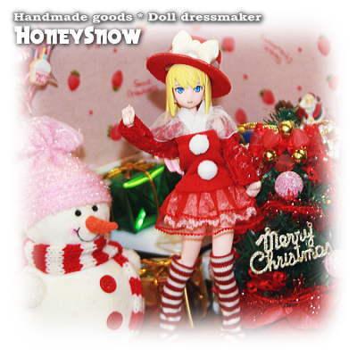 "【HoneySnow】 ☆;:*:;☆""Merry*Christmas""☆;:*:;☆"