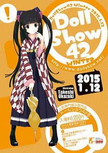 1/12【ドールショウ42】 参加します!! 【HoneySnow】3C-23.24