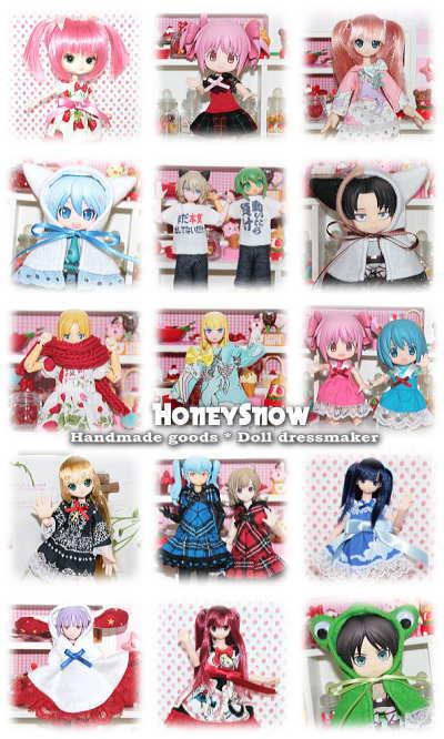 ワンフェス2015冬参加します!! 【HoneySnow】 6-06-17