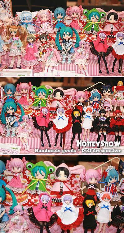 【HoneySnow】 ワンフェス2015冬