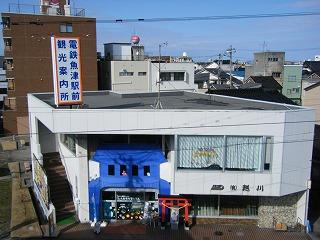 電鉄魚津駅 006