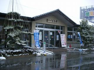 海の駅 蟹の陣 006