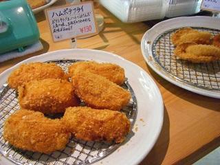 藤吉お惣菜 001