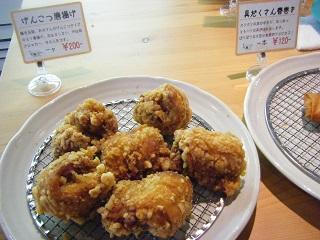 藤吉お惣菜 002
