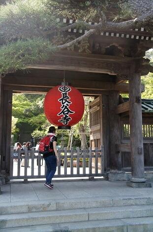2015年4月17日鎌倉 165